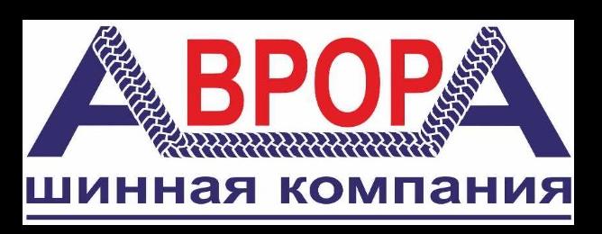 Aurorashina.ru (АврораШина), отзывы о магазине