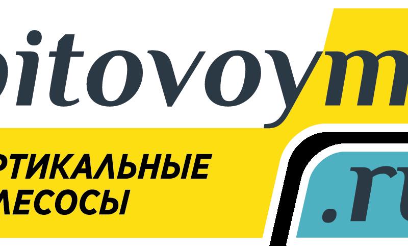Интернет-магазин вертикальных пылесосов bitovoymir.ru