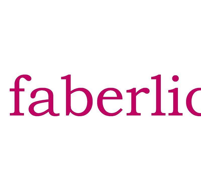 Faberlic отзывы