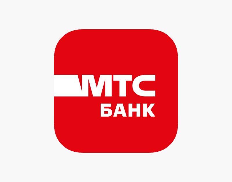 МТС Банк, отзывы