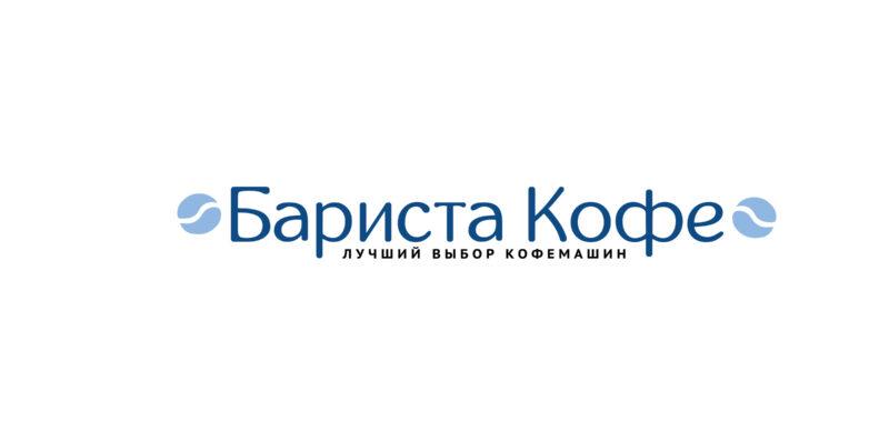 baristakofe.ru