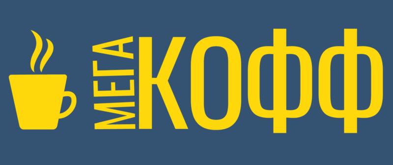 Мегакофф Интернет-магазин кофемашин