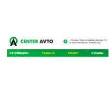 Автосалон «Центр-Авто» (Россия, Москва)