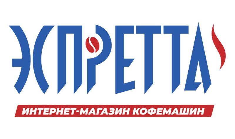 Интернет-магазин кофемашин Эспретта