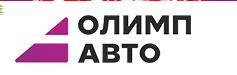 Автосалон «Олимп-Авто» (Россия, Екатеринбург)