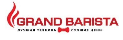 Grand Barista магазин