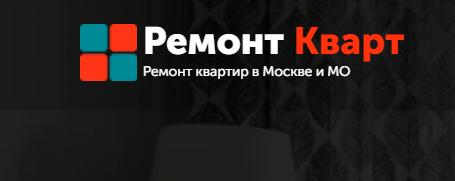 Компания «РемонтКварт» (Россия, Москва)