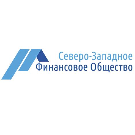Северо-Западное Финансовое Общество