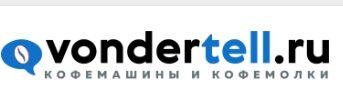 Интернет-магазин кофемашин vondertell.ru